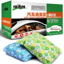 -[Jingdong supermarket] happy forest activated carbon long mouth dog car home in addition to taste in addition to aldehyde purification activated carbon bag long mouth dog home jewelry on JD