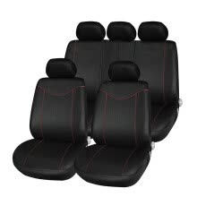 -T21638 11pcs Universal Low-back Car Seat Cover Set Four Seasons Auto Cushion Interior Accessories on JD