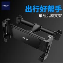 -ROCK car phone holder car ipad rear seat bracket car tablet bracket car rear bracket black on JD