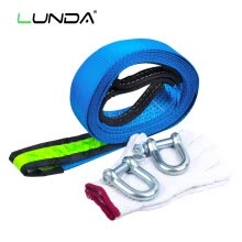 emergency-succor-LUNDA 5M 8 Tons Tow Cable Tow Strap Car Towing Rope With Hooks High Strength Nylon For Heavy Duty Car Emergency Send Gloves on JD
