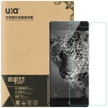 -UKA Blu-ray-resistant tempered glass membrane cell phone protection film for ZTE Nubia 4/Z9 MAX/My Prague on JD