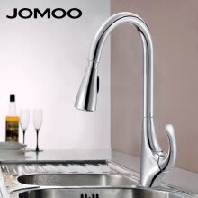 87502-JOMOO kitchen faucet mixer tap spray pull down sink faucet kitchen high end brand design on JD