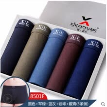 shorts-Xie Jiaer 5 gift box men's underwear men's cotton sweat-absorbent breathable boxer shorts on JD