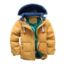 -Children Boys Heavyweight Down Jacket Coat kids Detachable Cap Warm Thick Coat Clothes on JD