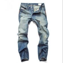 875068681-Beckham jeans male fashion casual slim straight pants denim trousers Nostalgic retro beggar hole cotton DI brand men's jeans on JD