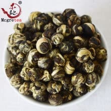 food-Top grade Jasmine green tea jasmine Flower Tea Jasmine Pearl Green Tea Jasmine Hydrangea Good for Health Tea 250g free shipping on JD