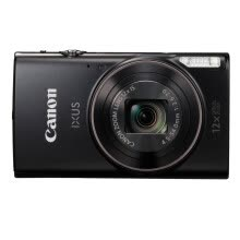 -Canon IXUS 190 digital camera (20 million pixels 10x optical zoom 24mm ultra wide-angle support for Wi-Fi and NFC) silver on JD