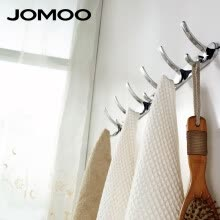 bathroom-accessories-JOMOO Robe Hook Wall Hooks Nail Coat Hook Zinc Chrome Kitchen Key Holder Wall Mounted Clothes Hat Hooks Bathroom Accessories on JD