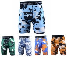 8750510-male Tight training motion Bodybuilding shorts moisture absorption Perspiration Fast drying Run camouflage shorts Tight trousers on JD