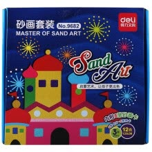 -(Deli) 9674 painting DIY handmade sand set / sand gift box gift pack with 9 paintings 12 colors on JD