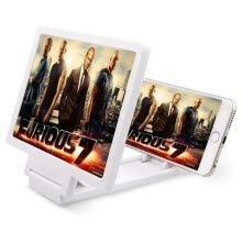 lenses-Folding 3X Zoom Magnifying Glass Cell Phone Screen HD Amplifier for 3D Movies on JD
