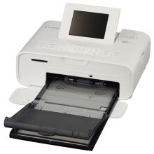 -Canon SELPHY CP1200 photo printer (white) for easy operation and easy printing on JD