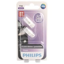 other-lights-lighting-accessories-Philips (PHILIPS) LED ширина лампа лампа для чтения Т10 / W5W объектива автомобиля колбы лампы 6000K белая лента загрузки 2 on JD