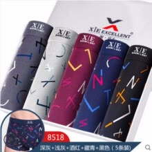 -Xie Jiaer 5 gift box men's underwear men's cotton sweat-absorbent breathable boxer shorts on JD