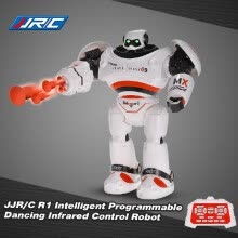 -Romacci JJR/C R2 CADY WIDA Intelligent Programming Gesture Control Robot RC Toy Gift for Children Kids Entertainment on JD