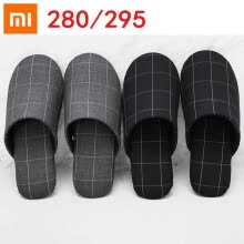 875062322-Original Xiaomi Home Slippers Lithe Non-slip TPR Sole Light-Weight Soft Comfortable For Winter Warm High Quality Men Shoes on JD