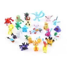 cartoon-toy-figurines-24PCS Cute Lovely Lots 2-3cm Pokemon Monster Mini Random Figures Toy Party Gifts on JD