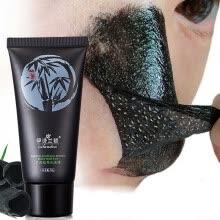 -Black Head Remover Nose Masks Pore Strip Black Mask Peeling Face Care Acne Treatment Nose Blackhead Deep Cleansing Skin Care on JD