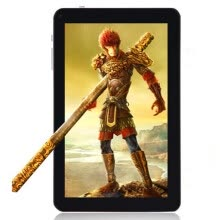 tablets-9 inch 8G MP4/3 Bluetooth HD player tablet wireless video photo recording e-book WIFI Internet game console Android system 4.4 on JD