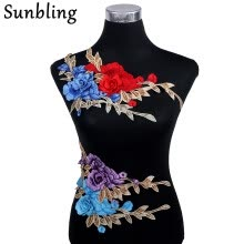 87502-Sunbling Big Flower Patch Clothing Embroidery Applique For Wedding Dress Lace Multilayer Flower DIY Handmade on JD