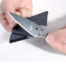emergency-supplies-MyMei Wallet Knife Razor Sharp Folding Cardsharp Thin Credit Card Pocket Tool BLACK 2pcs/set on JD