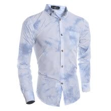 875061883-2016 Men's Shirts men brand Dress slim fit designer Cotton Casual Chemise homme white/blue Fashion Social camisa masculina on JD