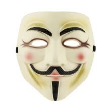 8750202-Unisex Halloween Party Movie Guy Fawkes V FOR Cosplay Anonymous Fancy Mask on JD