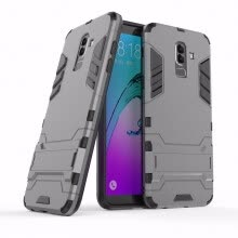 -for Samsung Galaxy J8 2018 Shockproof Hard Phone Case for Samsung Galaxy J8 2018 SM-J810G J810 J800F Armor Case Back Cover on JD