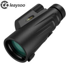 fishing-hunting-Leilong (leaysoo) single-tube 12X50 nitrogen-filled waterproof large eyepiece wide-angle non-infrared low-light night vision adult outdoor hunting monocular on JD