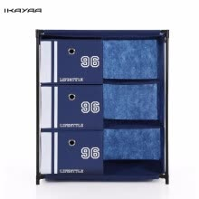 8750213-IKayaa Antique Style Fabric 3-Drawer 3 Grids Home Office Storage Cabinet Organizer for Clothes Toys Sockets Storage Box on JD