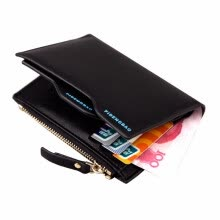 -Wallet men short zipper young business wallet wallet casual card bag soft skin on JD