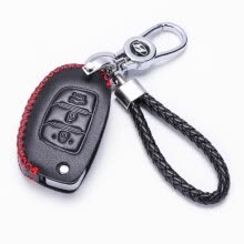 -KING ETING Modern Key Case Leather Key Set Tucson Leading Picture RV Dedicated Car Keychain A enthusiasm Red on JD