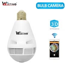 87502-Wistino Bulb Light Wireless IP Camera Wifi 960P VR Panoramic FishEye Cameras Lamp Security CCTV Baby Monitor 360 Degree Audio IR on JD