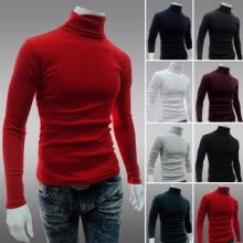 -Turtleneck Cotton Plain Long Sleeve Pullover Mens Sweaters on JD