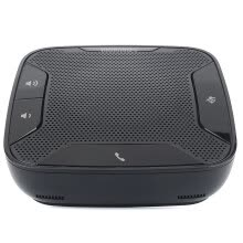 -Plantronics P620 speaker Mini Wireless Bluetooth Universal Amplifier Speaker Portable Omnidirectional Microphone for Video Conferencing on JD