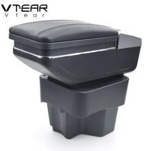 -Vtear For KIA Rio/rio 3 armrest box central Store content box with cup holder products interior car-styling accessory 2011-2016 on JD