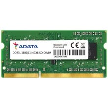 -Viagra (ADATA) million purple thousand DDR3L 1600 4G notebook memory on JD