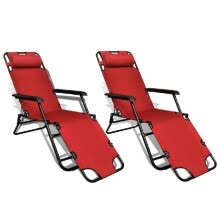 other-furniture-Sunlounger 2 pcs with Footrest Foldable Adjustable Red on JD