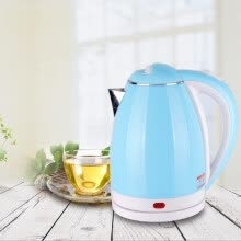 -Stainless steel 304 home dormitory automatically off the electric kettle 2 liters on JD