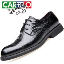 -CARTELO fashion men's shoes trend first layer cowhide shoes crocodile pattern low to help tie business casual shoes men 8221 black 39 on JD