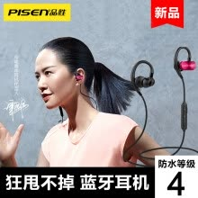 -PISEN (PISEN) [Tan Weiwei endorsement] charged youth Bluetooth headset X3 with wheat wire control hanging ear sports running wireless headset Apple Android mobile phone universal white jade silver on JD