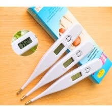 87502-Baby home baby electronic thermometer children's electronic thermometer tips for baby electronic thermometer on JD
