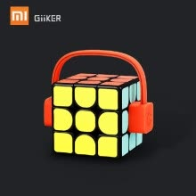 -xiaomi Mijia Giiker Super Smart Cube Puzzle 3x3x3 5.7cm Speed App Remote Control Professional Magic Cube Puzzles  Educational Toys on JD