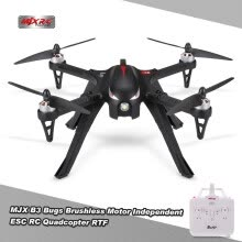 -MJX Bugs 3 RC Drone Brushless Motor Independent ESC Support C4000 Gopro 3/4 XiaoYi Action Camera Quadcopter w/ 2.4G 6-Axis Gyro on JD