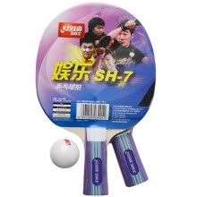 8750507-Double Happiness (DHS) 2 only installed table tennis racket entertainment type table tennis board straight shot SH-7 on JD