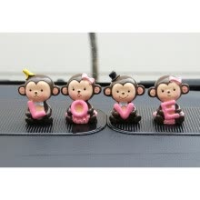 -1 Set Auto Interior Accessories Lovely Cartoon Dolls Ornaments Love Banana Monkey Doll Kiss Baby Doll Модное украшение автомобиля on JD