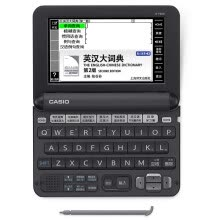 e-dictionaries-Casio (CASIO) E-Y300RD Electronic Dictionary Japanese-English Dictionary Japanese Learning Ability Examination Cherry Red on JD