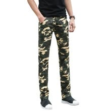 875061442-New Men Cargo Pants 2016 Hot Sale Camouflage Men Fashion Pants Slim Fits Pockets Men Casual Cargo Pants Size 38 Free Shipping on JD