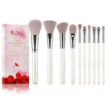 -Makeup Brush Kit 10 Pieces Professional Synthetic Bristles Makeup Brushes Foundation Powder Eyeshadow Brushes 19cm Handle on JD