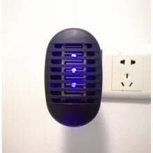 insect-repellent-lamps-LED Socket Electric Mosquito Fly Bug Insect Trap Killer Home Zapper Night Lights on JD